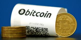Криптовалюта Bitcoin потребляет электроэнергии как 159 стран земного шара