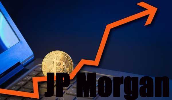 Банк JP Morgan опасается конкуренции со стороны криптосообщества.