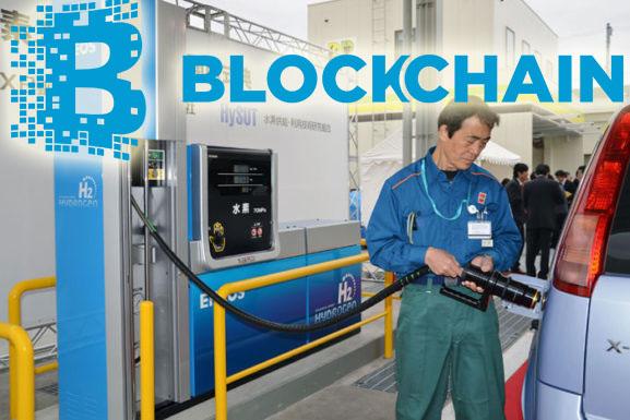 Японский производитель зарядных станций для электромобилей использует в работе технологию Блокчейн.