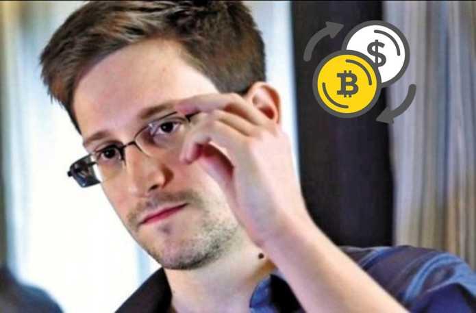 Эдвард Сноуден сомневается в перспективах Биткоина