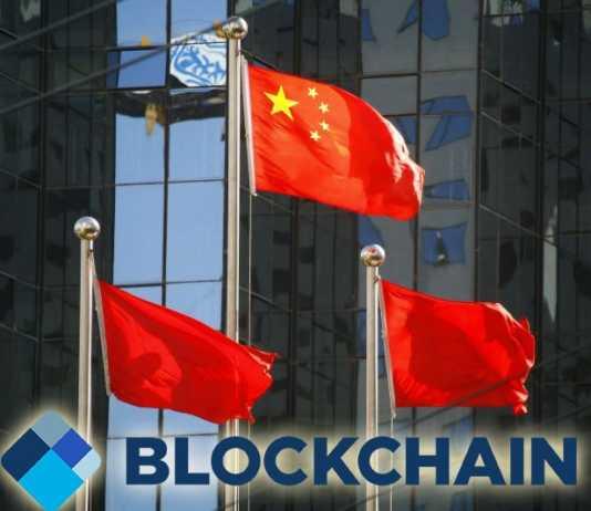 Министерство промышленности Китая вводит международные стандарты Блокчейн
