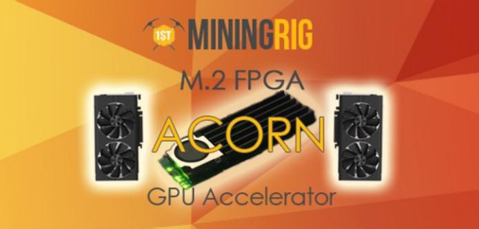 Acorn m.2 – ускоритель для видеокарт на базе FPGA