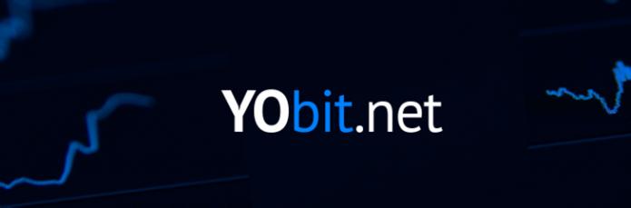 Боты для работы на бирже Yobit
