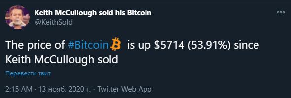 биткоин трейдинг криптовалюта