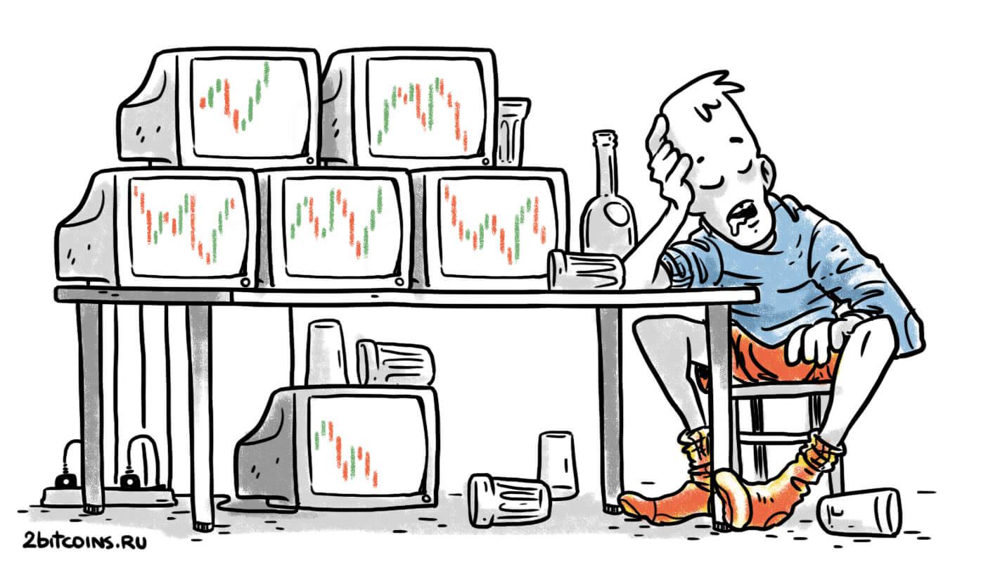 Криптовалюты трейдинг блокчейн
