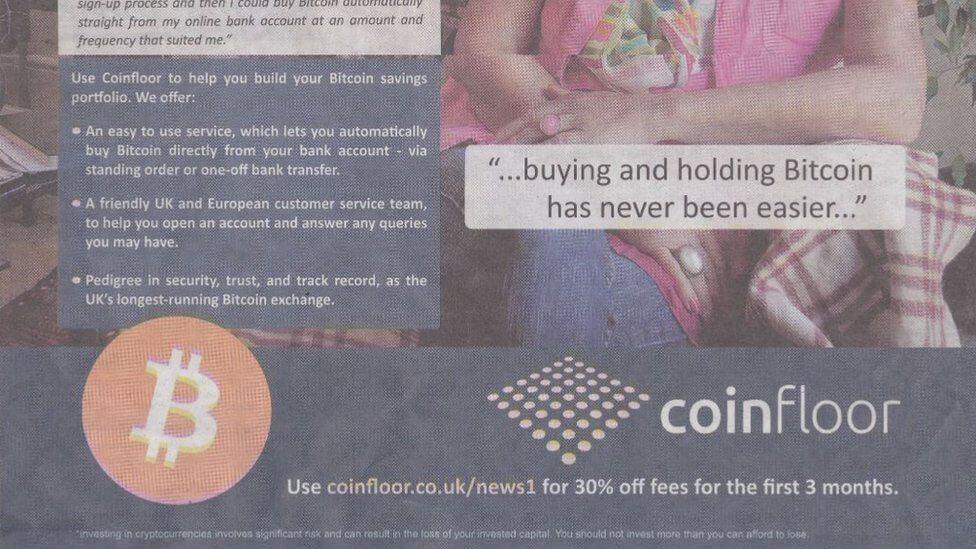 реклама Биткоин блокчейн биржа