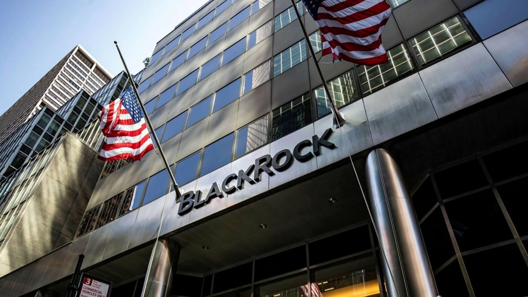 BlackRock инвестиции компания