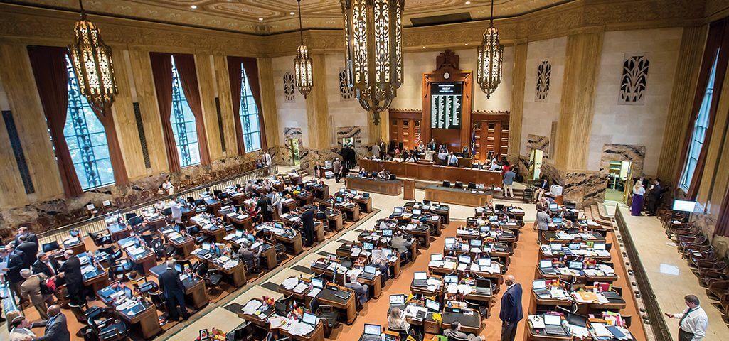 Луизиана США правительство заседание