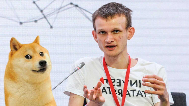 Виталик Бутерин doge dogecoin криптовалюта