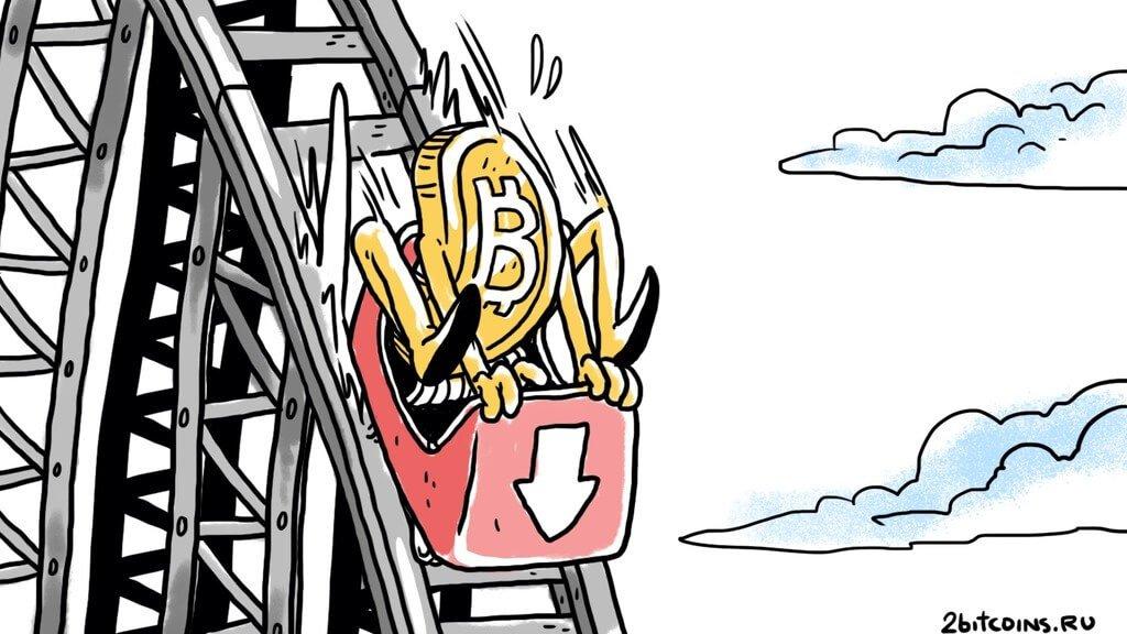 обвал криптовалюты курс