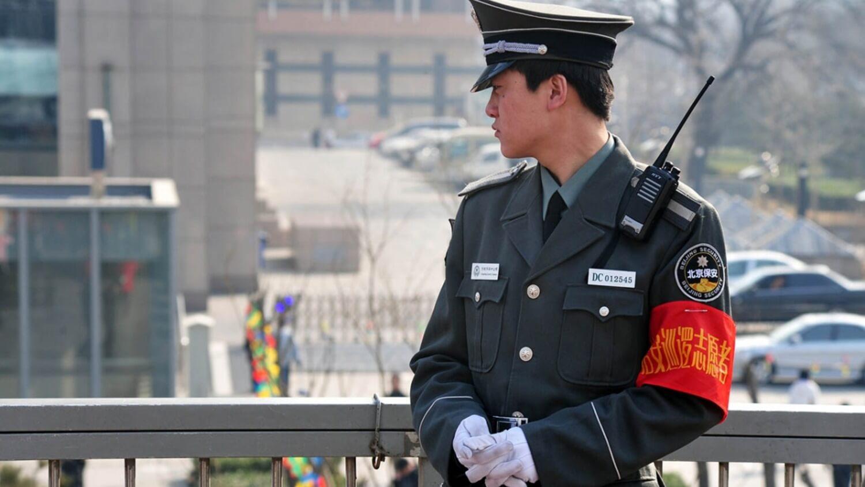 Китай полиция запрет