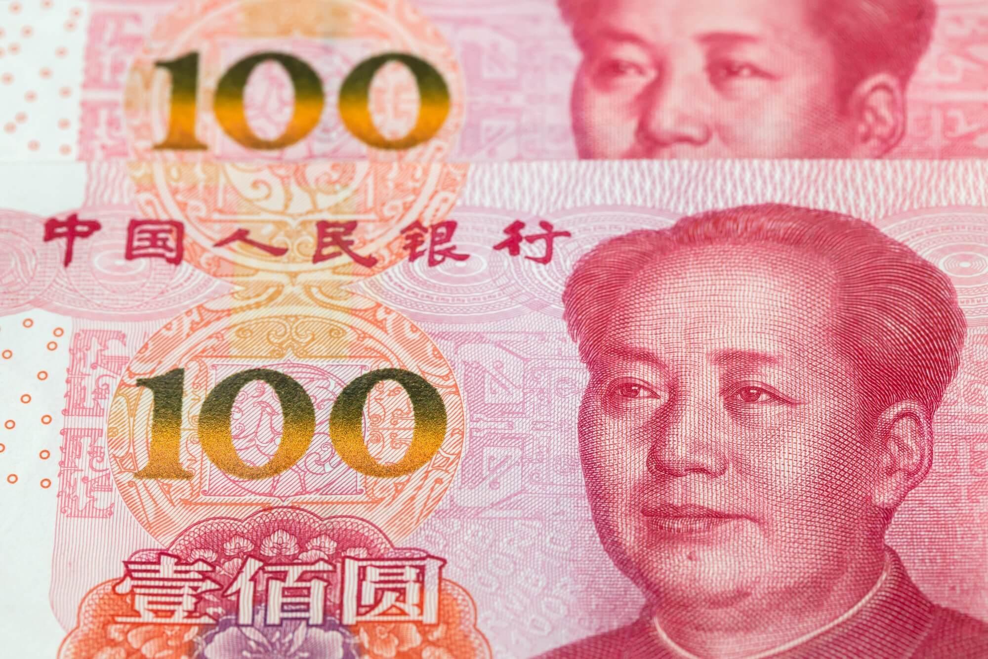 юань Китай валюта
