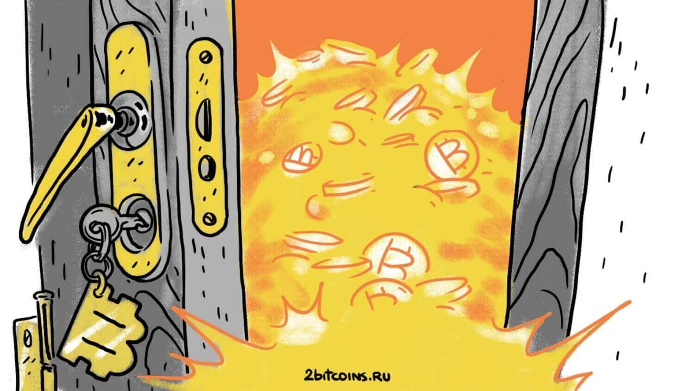 биткоины криптовалюты