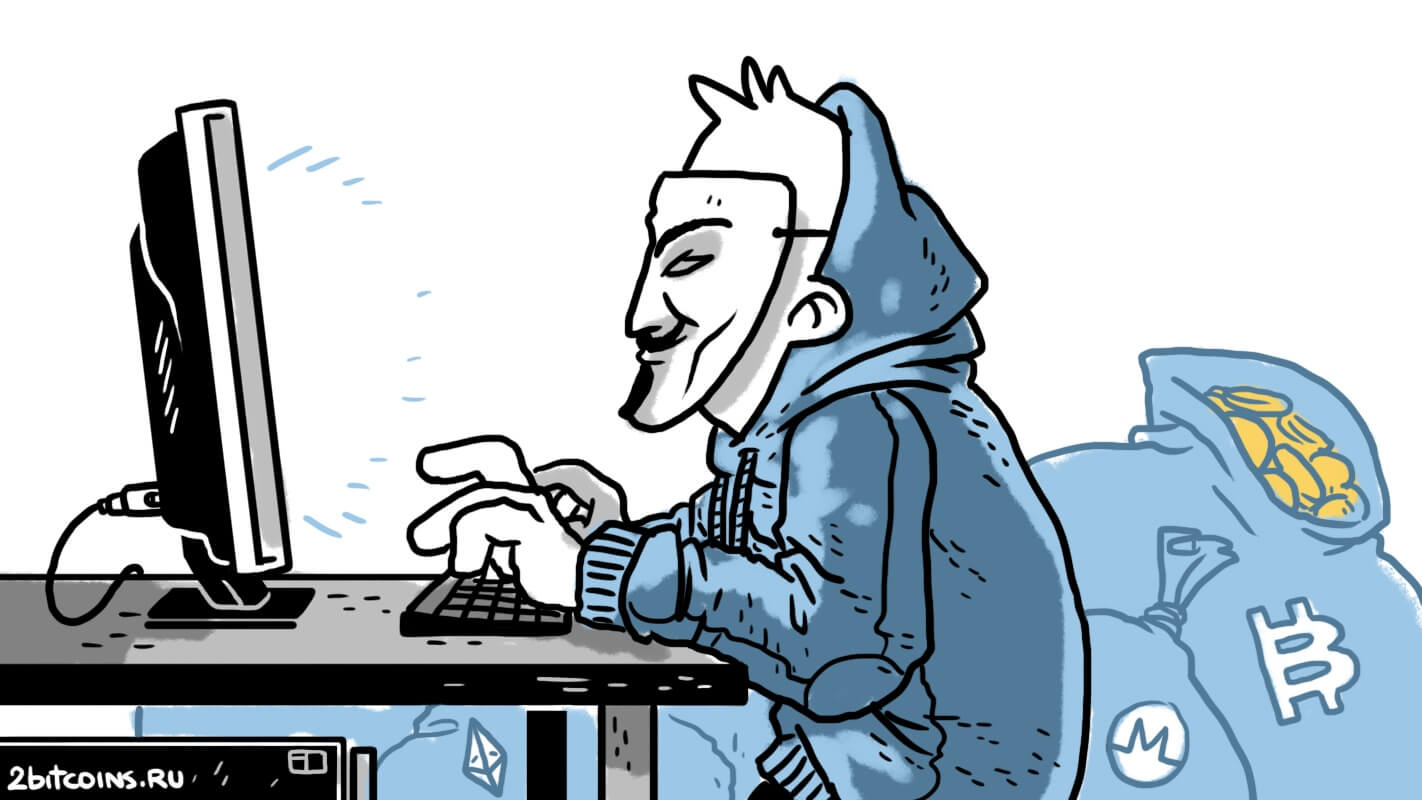 Хакер криптовалюты Биткоин